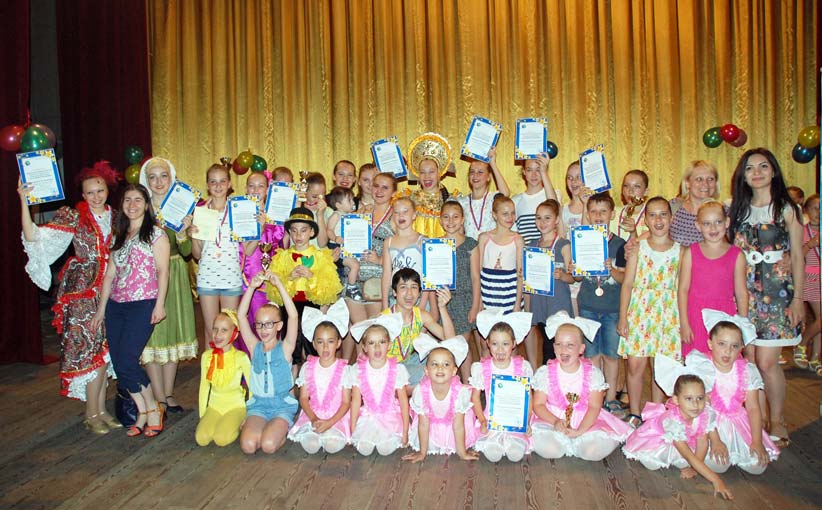 Международный конкурс калейдоскоп г туапсе
